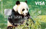 duurzame creditcard